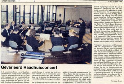 RecensieMonster1996